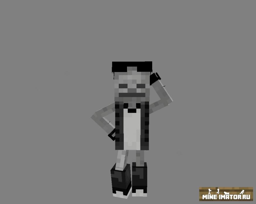 Mine-imator Модель одежды для скелета