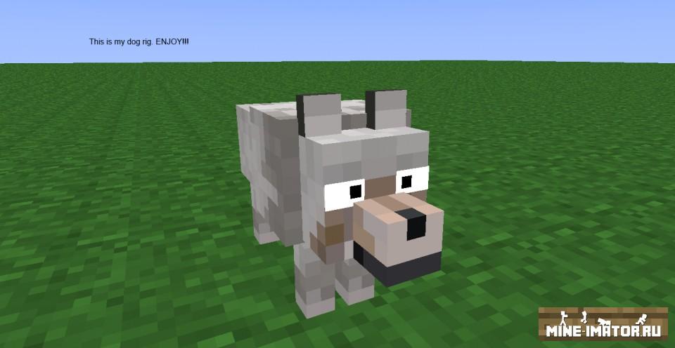 Mine-imator Модель собаки