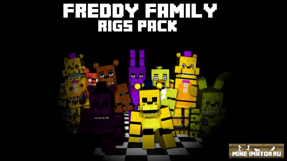 Mine-imator Fr@ddy Family Rigs Pack