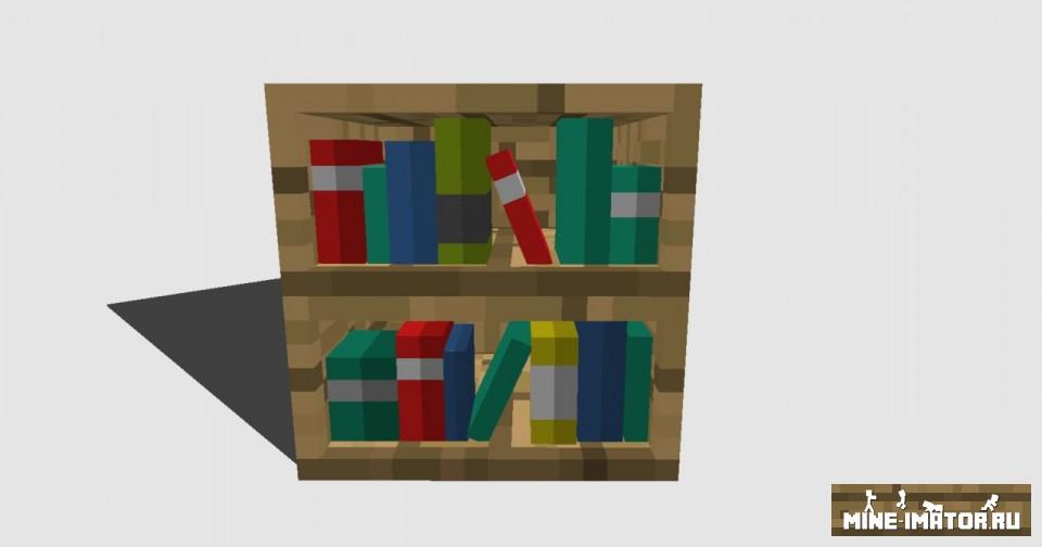Mine-imator 3D-полка с книгами