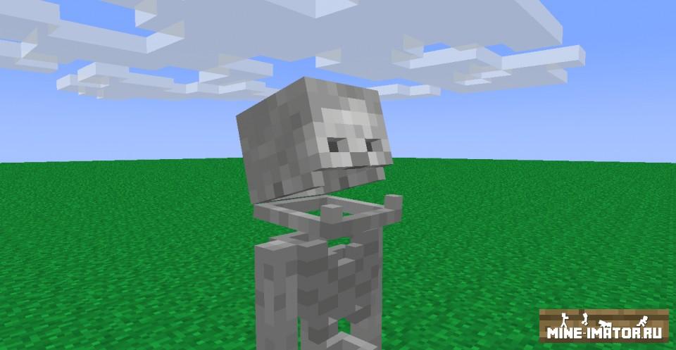 Скелет с открывающимся черепом
