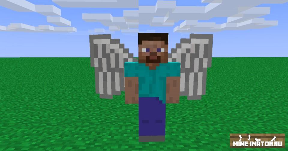 Mine-imator Модель Стива с крыльями