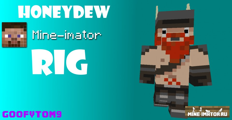 Mine-imator Honeydew - викинг