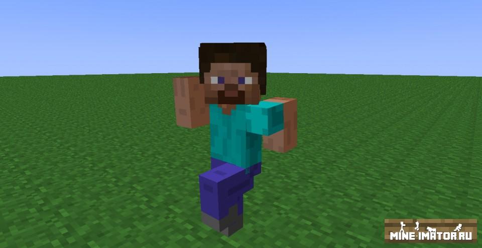 Mine-imator Модель Стива с 3D прической