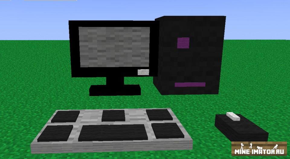Mine-imator Модель компьютера