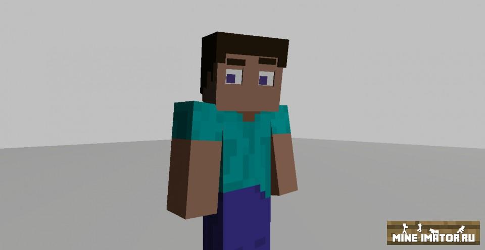 Mine-imator Стив от Daguex