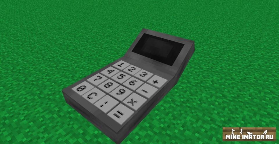 Mine-imator Калькулятор