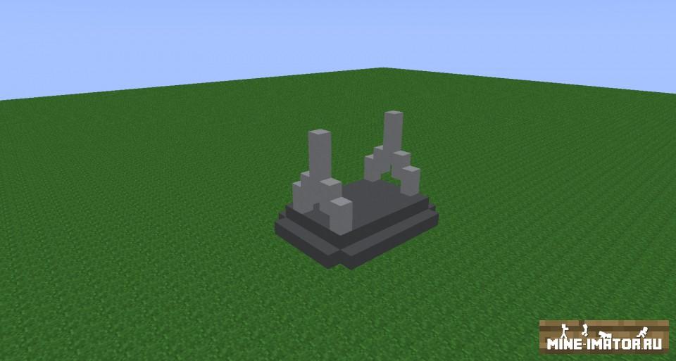 Mine-imator Лабораторный светильник