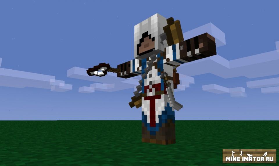 Mine-imator Конор из Assasins Creed 3