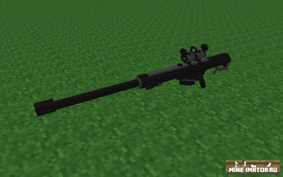Mine-imator Винтовка Barrett M82