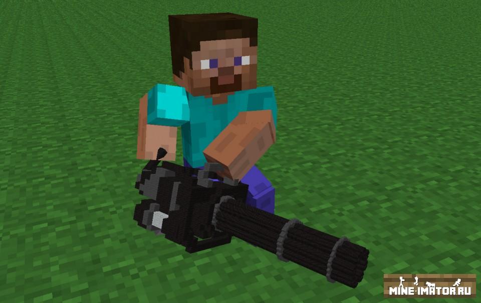 Mine-imator Mini-Gun