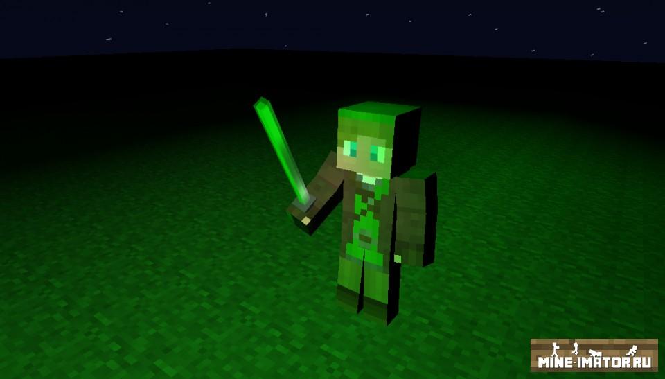 Mine-imator Световой меч