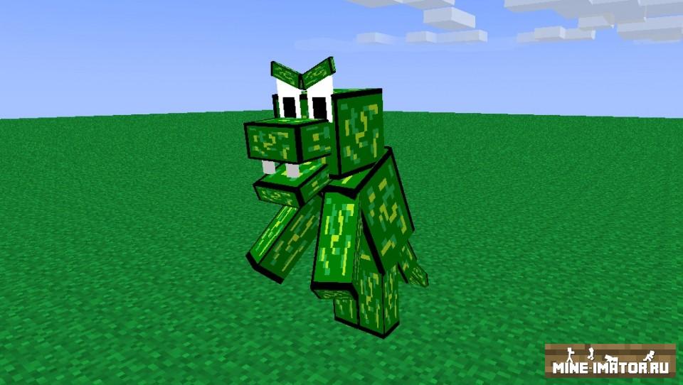 Mine-imator T-Rex
