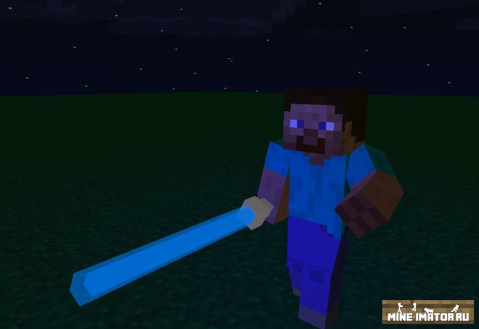 Модель светового меча
