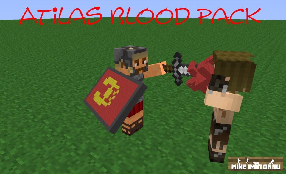 Mine-imator Кровь