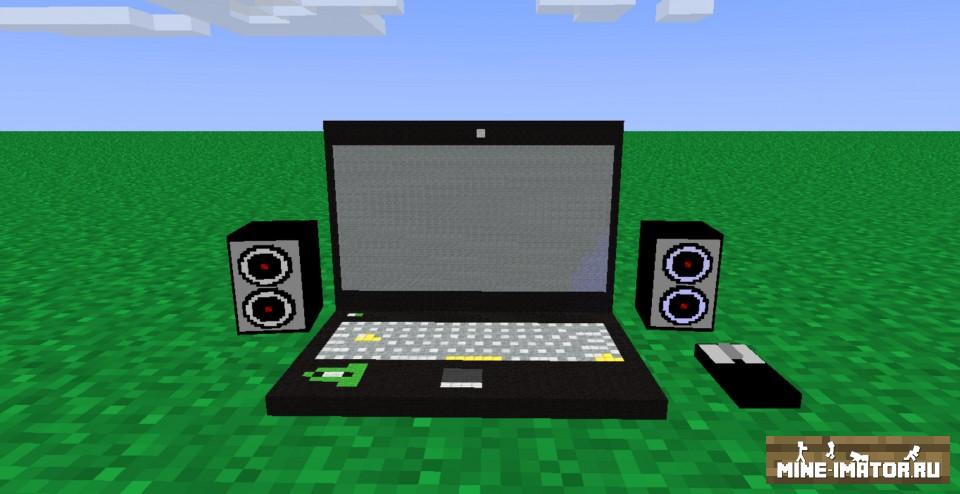 Mine-imator Ноутбук