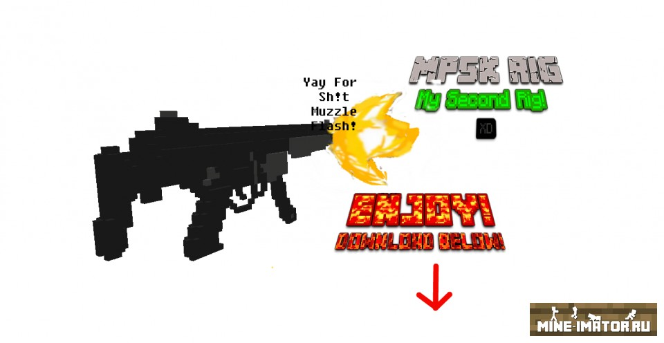 Модель автомата MP5K
