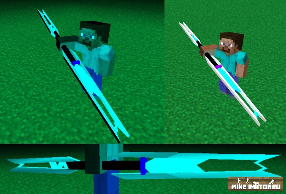 Mine-imator Плазма-меч