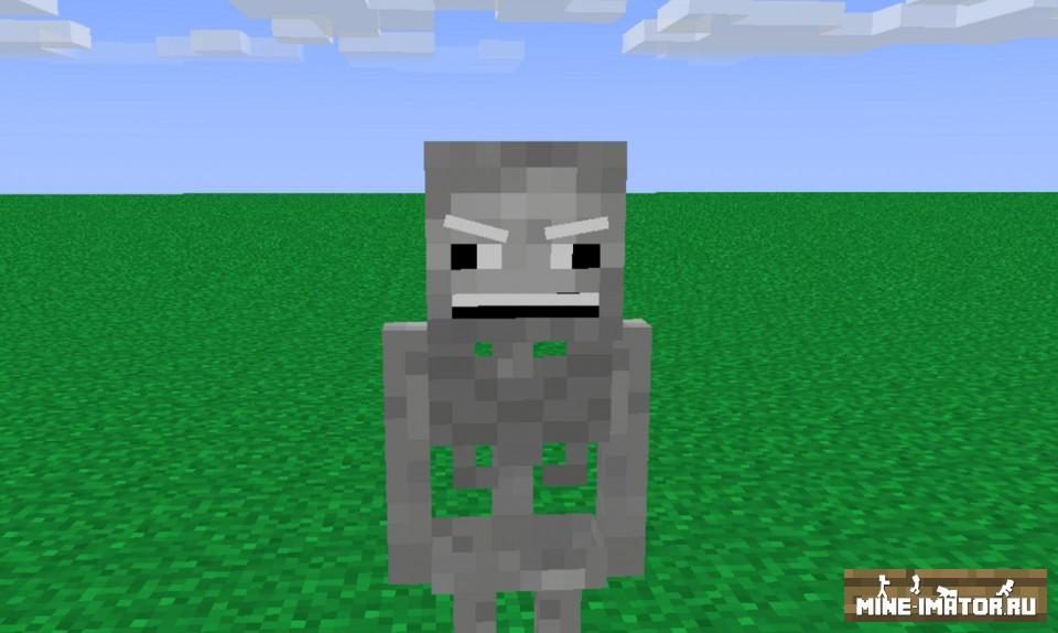 Mine-imator Скелет с лицом