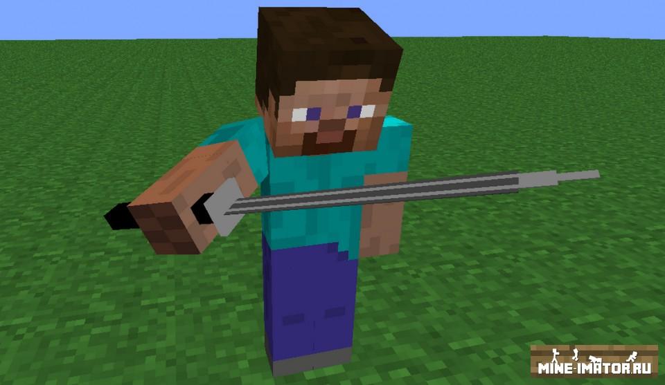 Mine-imator Королевский меч