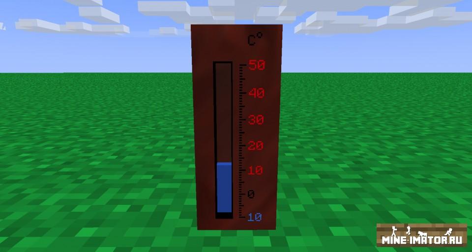 Mine-imator Термометры