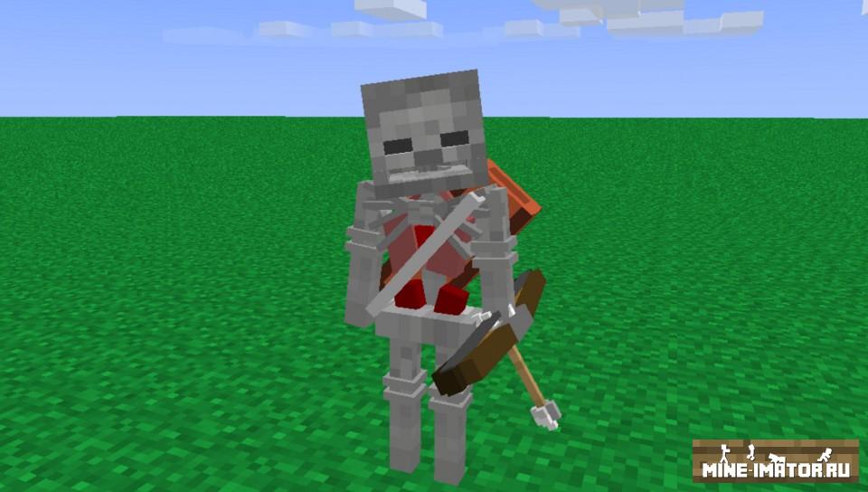 Скелет воин