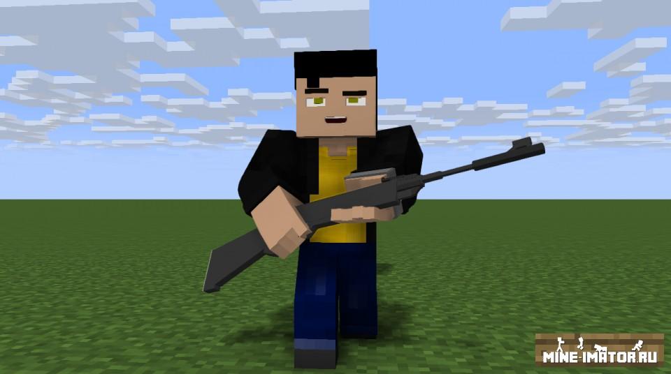 Mine-imator Пневматическое ружье