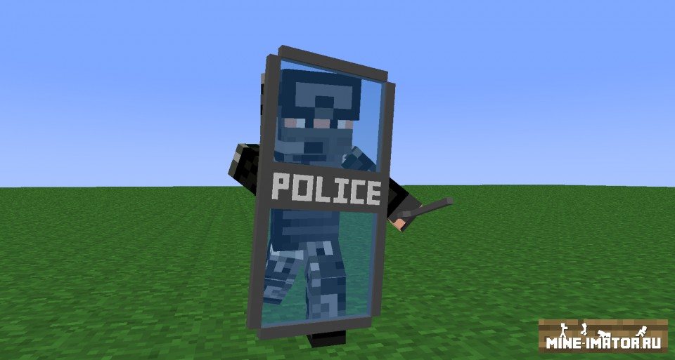Mine-imator Амуниция полицейского