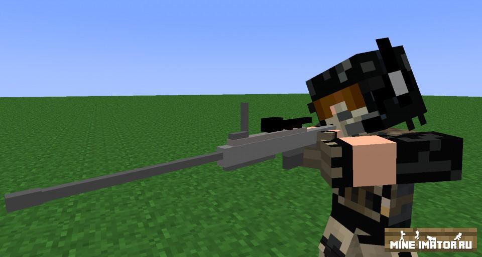 Винтовка Barrett M82