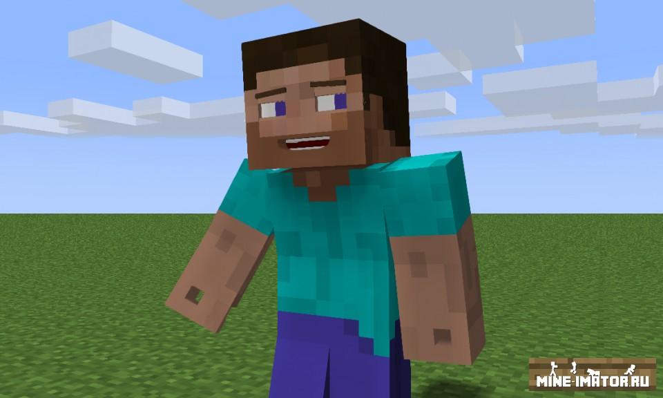 Стив от LuigiDerp5
