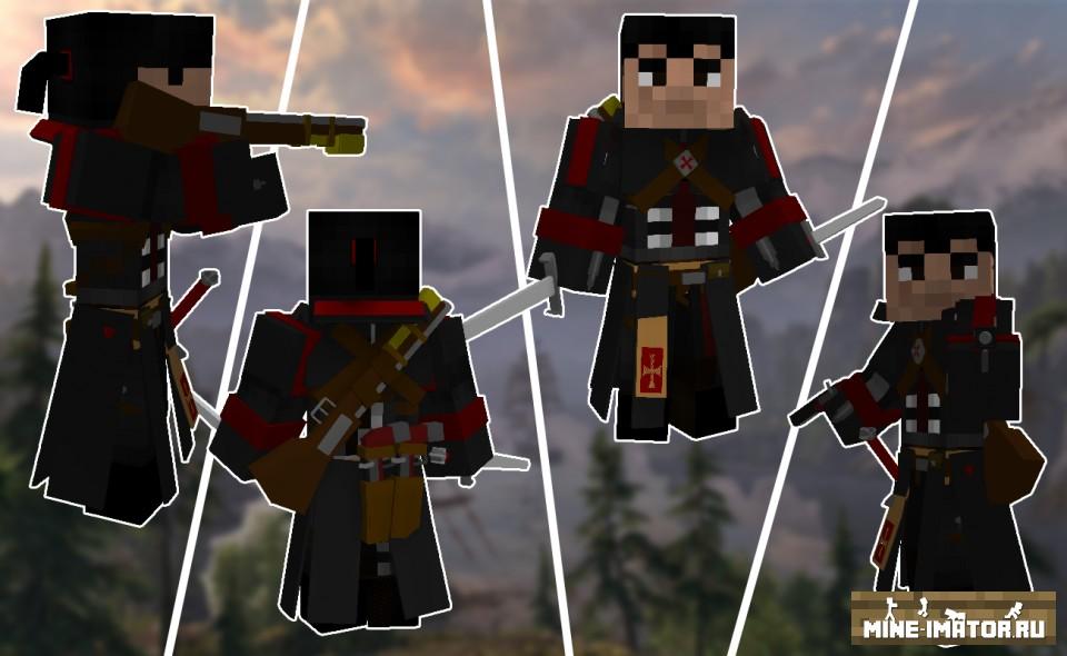 Mine-imator Оружие из Assassin's Creed: Rogue