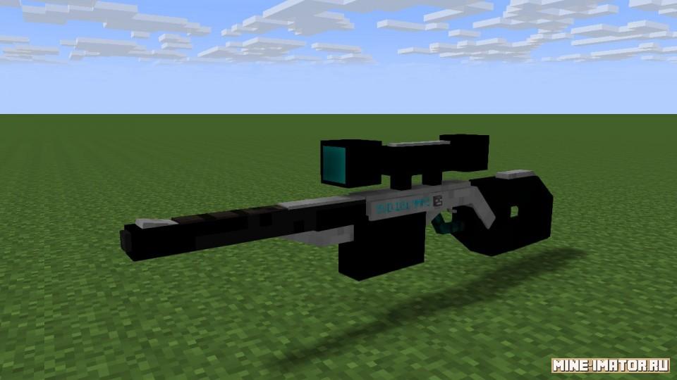 Mine-imator Снайперская винтовка