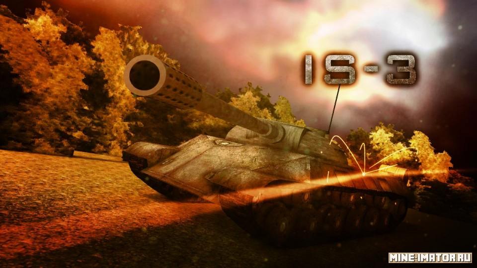 Mine-imator Советский танк ИС-3