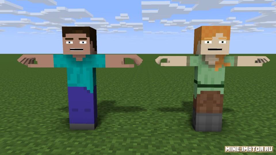 Mine-imator Стив и Алекс