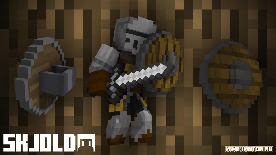 Mine-imator Деревянный щит