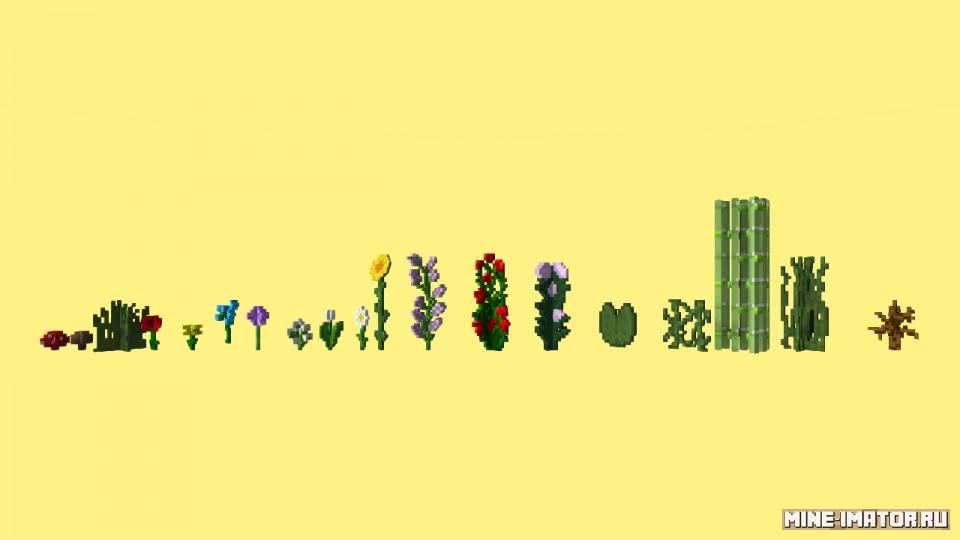 Mine-imator 3D Растения