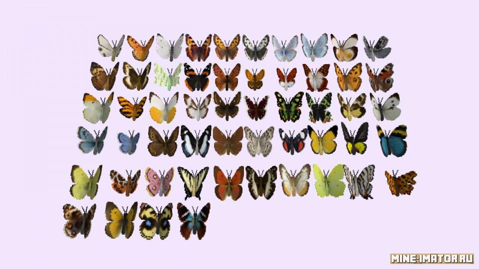 Mine-imator Бабочки
