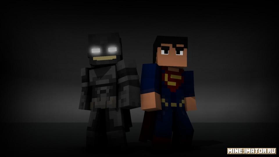 Mine-imator Batman и Superman
