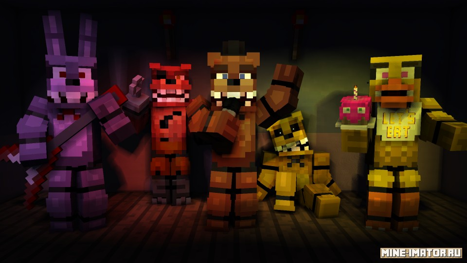 Mine-imator 5 ригов из Five Nights at Freddy's
