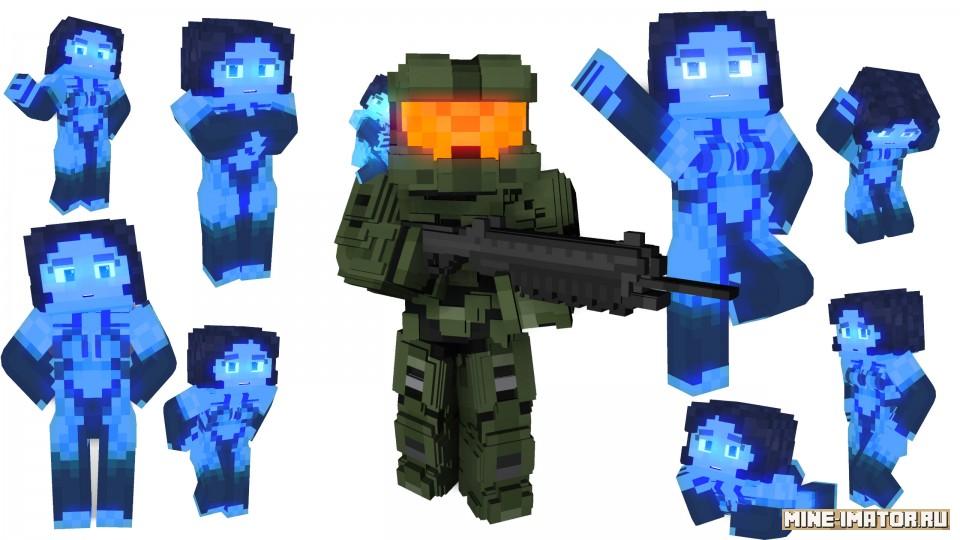 Mine-imator  Halo: Cortana