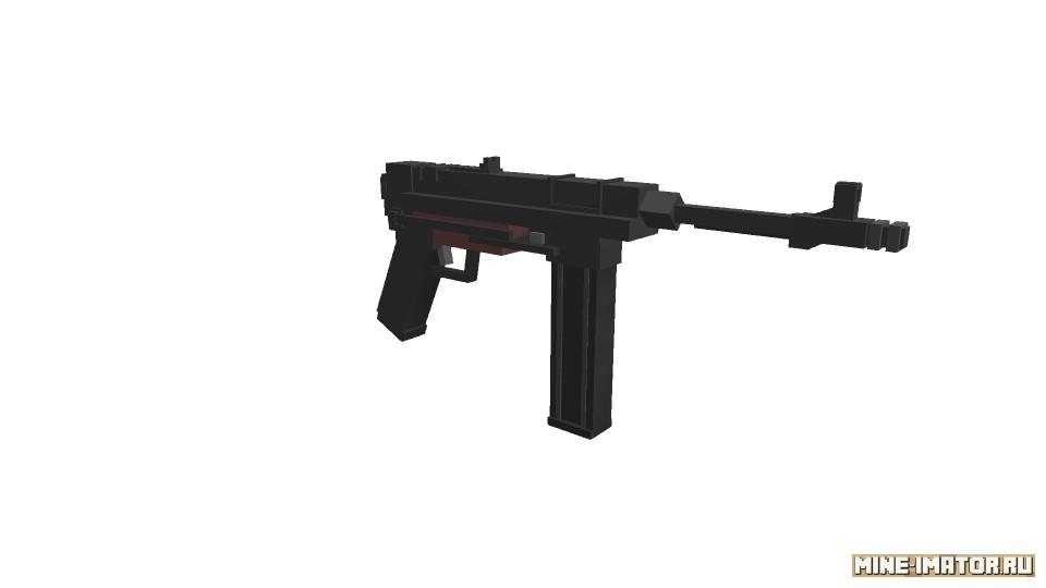 Mine-imator MP 40 пистолет-пулемет
