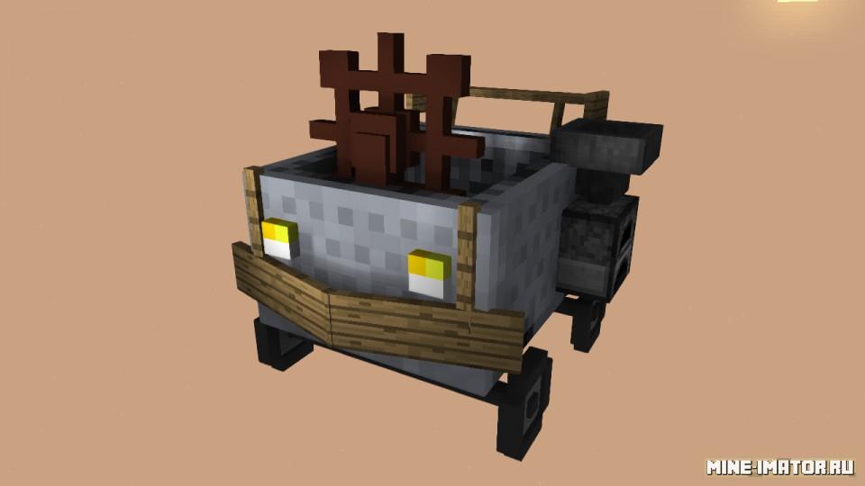 Машина-вагонетка