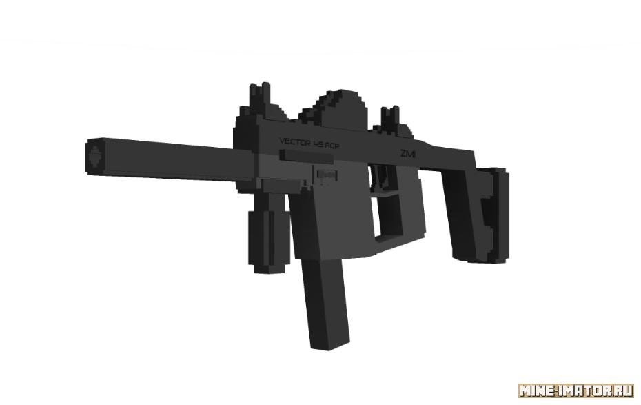 Пистолет-пулемет Vector K10