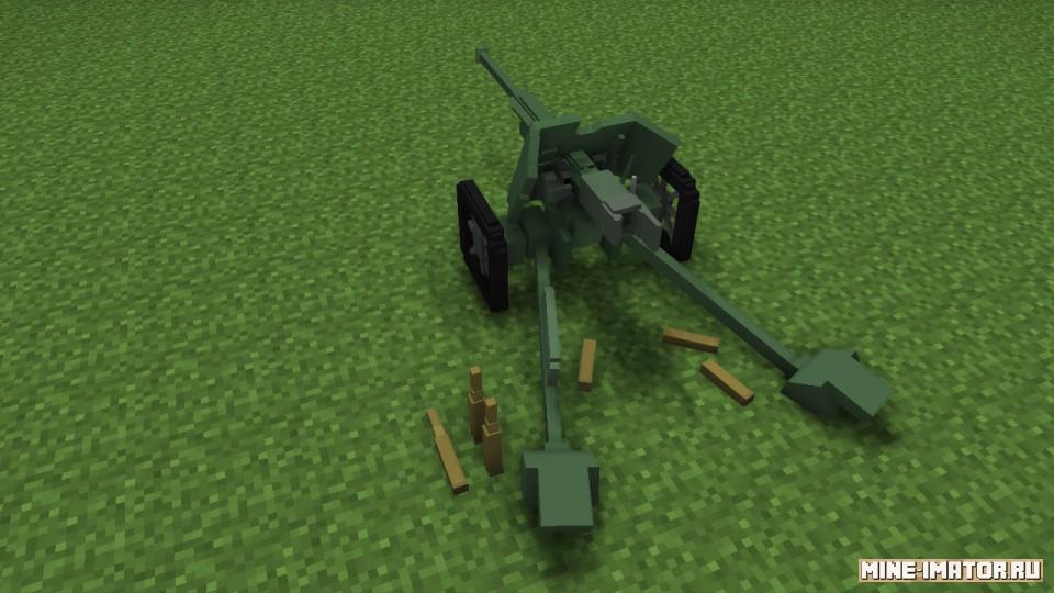 Mine-imator Противотанковая пушка М1937 (53-K)