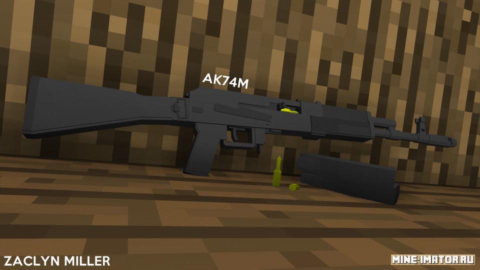 Автомат AK74M