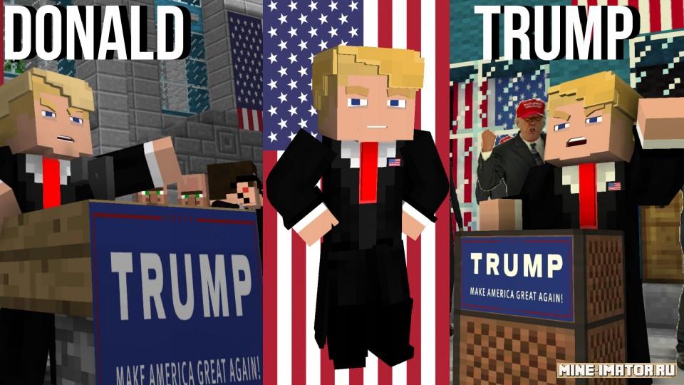 Mine-imator Дональд Трамп