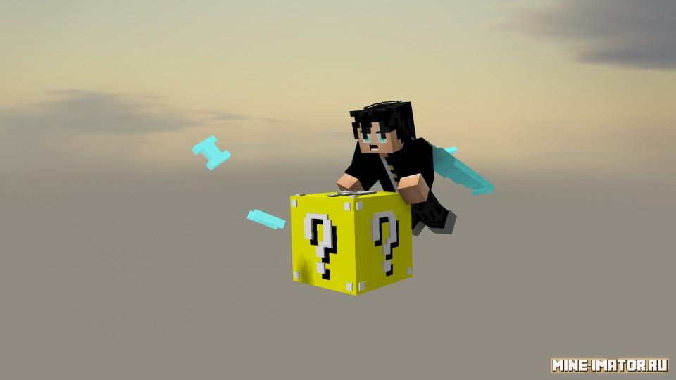 Mine-imator Lucky Block