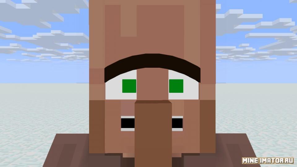 Mine-imator Новый Житель из Minecraft
