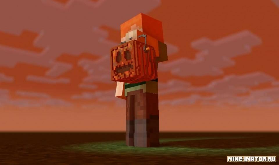 Mine-imator Фонарь из тыквы