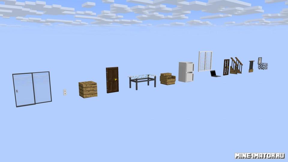 Mine-imator Пак мебели